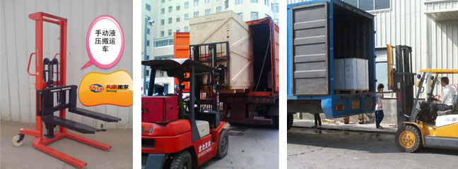 手动起重叉车及电动、柴油类型起重叉车(主要用于设备及超重物品的起重及迁移)