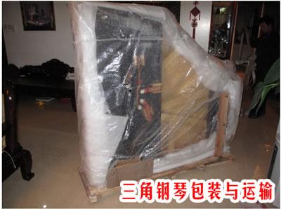 三角钢琴包装与运输