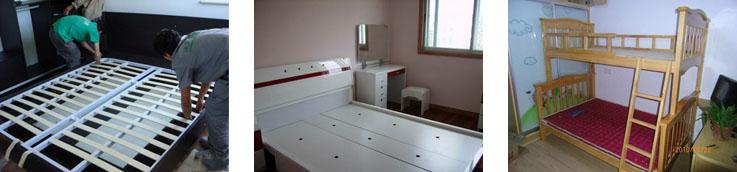 家具、衣柜拆装