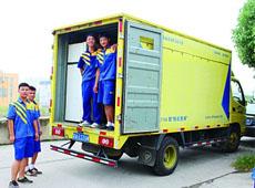 厢式货车4.2米